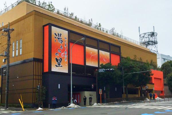 横浜市都筑区茅ヶ崎南4丁目地内温泉掘削工事
